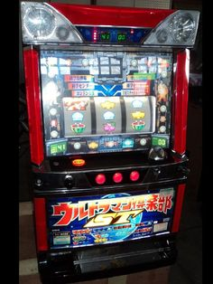 Pachislo ULTRAMA VIDEO SLOT MACHINE/200 Pg Manual/200 Tokens/2,000 SPINS IN U.S.