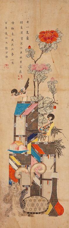 민화/ 뜨거운 학구열과 삶의 행복을 그리다 책거리(책가도) | 월간민화 Korean Painting, Chinese Painting, Korean Traditional, Traditional Art, Chinese Element, Oriental Design, China Art, Korean Art, Graphic Design Art