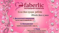 Приятных покупок))