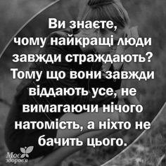 Words, Live