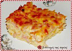 Easy Cake Recipes, Baby Food Recipes, Food Network Recipes, Pasta Recipes, Dessert Recipes, Desserts, Cookbook Recipes, Cooking Recipes, Cyprus Food