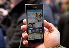 World's Fastest Smartphones By Huawei  http://www.cyberkendra.com/2013/02/worlds-fastest-smartphones-by-huawei.html