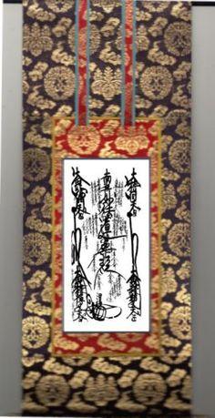 1960 CONTEMPORARY NICHIREN SHU GOHONZON Beautifully Woven With Gold Thread 2