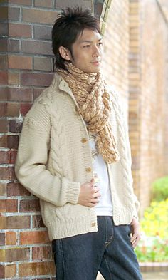 Ravelry: 26-27-5 Cabled Cardigan pattern by Pierrot (Gosyo Co., Ltd)