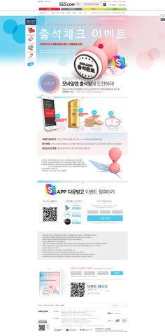 - Korea Design, Mo Design, Page Design, Event Design, Graphic Design, Event Banner, Web Banner, Desktop Design, Promotional Design
