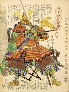 Continuo a mettere le immagini dei samurai dell'epoca di sengoku in ukiyoe. parte 1: http://grandebanzai.blogspot.com/2011/06/i-samurai-di...