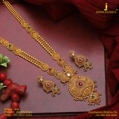 Jewelry OFF! Gold 916 Premium Design Get in touch with us on 919904443030 Gold Haram Designs, Gold Designs, Indian Gold Necklace Designs, Simple Necklace Designs, Vaddanam Designs, Gold Jewelry Simple, Gold Necklace Simple, Gold Jewellery Design, Antique Jewellery