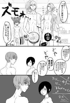 Bishounen, Anime Kawaii, Funny Laugh, Touken Ranbu, Laughing So Hard, Geek Stuff, Fan Art, Manga, Comics