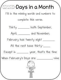 Months of the Year Cards + Seasons Poster - both hemispheres$ http://www.teacherspayteachers.com/Product/Months-of-the-Year-Cards-Seasons-Poster-both-hemispheres-13-pages-276367