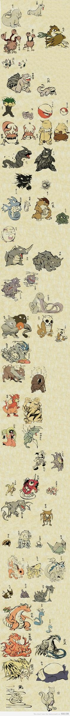 Pokemon in traditional style Japanese artwork.