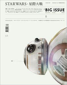 最新雜誌   The Big Issue / 大誌雜誌
