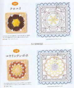 钩织 图解 ❤️ 花片样式 Japanese Crochet Patterns, Crochet Blocks, Granny Square Crochet Pattern, Modern Crochet, Crochet Diagram, Crochet Chart, Crochet Squares, Crochet Granny, Crochet Motif