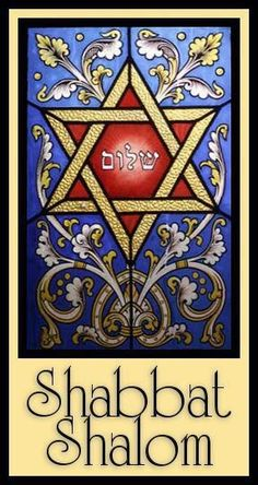 "Stained Glass ""Shalom"" for the front door"