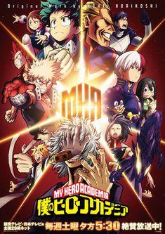SPECIAL HERO COLLABORATION|TVアニメ『僕のヒーローアカデミア』