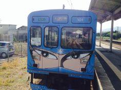 Ninja train in Iga ueno