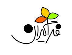 Logo design for a magazine