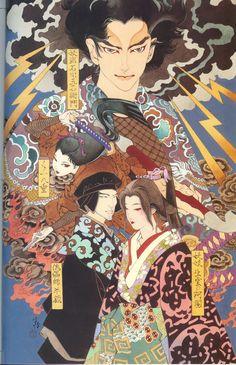 Art by Akihiro Yamada 山田章博