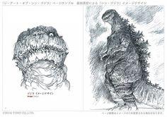 Amazon.co.jp: ジ・アート・オブ・シン・ゴジラ: カラー、東宝, 庵野秀明: 本