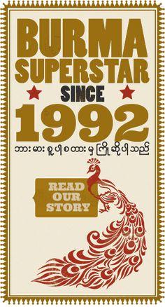 Home of original Samusa Soup, Rainbow Salad, and Burma Cooler! Awarded for Best Burmese restaurant in the Bay Area. Tea Leaf Salad, Burmese Food, Sf Restaurants, Rainbow Salad, Basil Chicken, San Francisco Travel, Asian, The Places Youll Go, Superstar