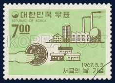 POSTAGE STAMP TO COMMEMORATE THE NATIONAL TAX DAY, factory, house, coin, commemoration, light green, black, 1967 03 03, 세금의날 기념, 1967년 03월 03월, 542, 공장과 주택 및 동전, postage 우표