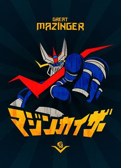 Check out this awesome - Great Mazinger - design on Gundam, Japanese Superheroes, Robot Cartoon, Ghost Rider Marvel, Vintage Robots, Mekka, Father Time, Mecha Anime, Super Robot