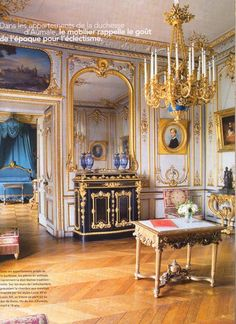room in the Chateau de Chantilly