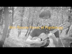 シンリズム「心理の森」 - YouTube