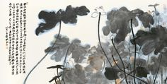 Zhang Daqian (Chang Dai-chien, 1899-1983) | lot | Sotheby's Chinese Painting, Chinese Art, Lotus Pond, Impressionist, Vintage Art, Modern Art, Birds, Flowers, Prints