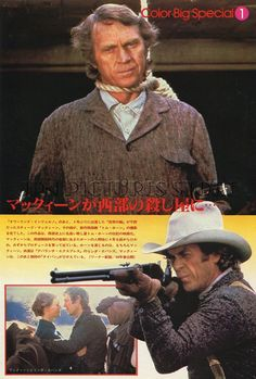 ste from jpn picture stores Tom Horn, Picture Store, American Legend, Steve Mcqueen, Classic, Movie Posters, Movies, Derby, Films