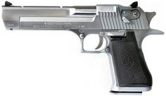 Desert Eagle .50 hard to hold steady lots of kick and requires both hands for accuracy