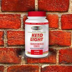 Keto Light – это инновационный биокомплекс для расщепления подкожного жира и похудения. Препарат обладает полностью натуральным составом и не имеет побочных эффектов и не вызывает синдрома отмены. Средство можно употреблять в любом возрасте от 12 лет, и оно одинаково эффективно действует и для детей с избыточным весом и для пожилых людей. Многие люди ищут отзывы на Keto Light в интернете, ниже мы посмотрим реальные отзывы на препарат. Drink Bottles, Keto, Drinks, Food, Drinking, Beverages, Drink, Meals, Yemek