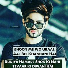 Boy Quotes, Jokes Quotes, Strong Quotes, Hindi Quotes, Quotations, Attitude Quotes For Boys, Good Attitude, Attitude Status, Positive Attitude