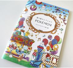 Pokemon Coloring Book Note The Lampent On Cover