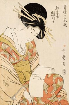 "Utamaro. The courtesan Yosooi writing a letter to a lover, from the series ""Six poets of the Yoshiwara""  Image from http://41.media.tumblr.com/778b5e29d8de84359ed8b804bb81197e/tumblr_nmk34yWLqT1tpd3vlo1_1280.jpg."