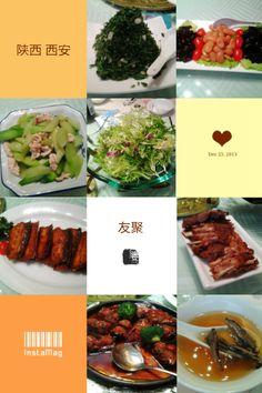 #ChineseFood #FD1312  在西安的聚餐
