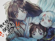 Inuyasha Funny, Inuyasha Love, Anime Nerd, Manga Anime, Seshomaru Y Rin, Inuyasha And Sesshomaru, Kokoro, My Favorite Image, Disney Pictures