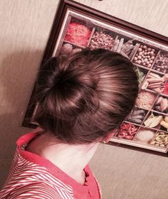 Easy bun, simple and fine.