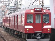 近鉄名物「鮮魚列車」