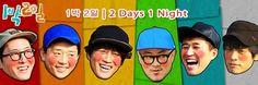 해피 선데이 - 1박2일 Ep 421 English Subtitle / Happy Sunday 2 Days 1 Night Ep 421 English Subtitle, available for download here: http://ymbulletin05.blogspot.com
