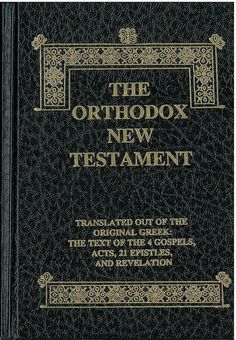 Orthodox NT Cover, Bible In My Language