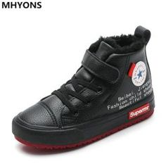 on sale 8bc1a bec5c boys sports shoes Archives - Page 3 of 3 - baby shoes town