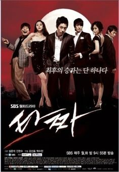 marriage contract ep 16 eng sub dramanice