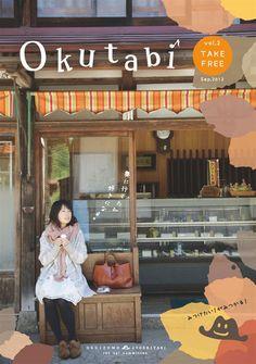 okutabi vol.2