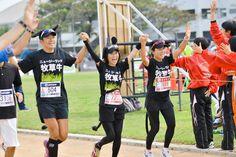 B+LNZ sponsored runners cross the finish line at the 2015 Naha Marathon. Naha, Finish Line, Marathon, New Zealand, Runners, Beef, Marketing, The Originals, People