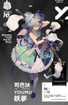 Anime Art Girl, Manga Art, Fantasy Characters, Anime Characters, Character Illustration, Illustration Art, Manga Covers, Character Design Inspiration, Katana