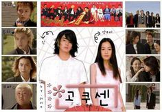 Japanese Show, Japanese Drama, Live Action, Season 1, Movies, Films, It Cast, Celebs, Dramas