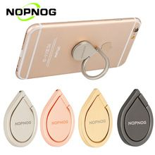 NOPNOG Phone Holder Waterdrop Finger Ring Buckle pop Lounger Folding socket Cell Phone Support Stands for iphone Xiaomi Huawei(China)