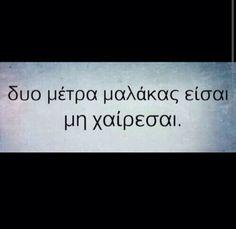 Ακριβως.!!!