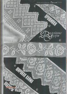 De entre casa: entredos y puntillas con rosas , crochet