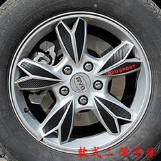 Find More Stickers Information about for BYD S6  Car wheel hub Decorative…